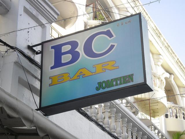 BC BAR Image