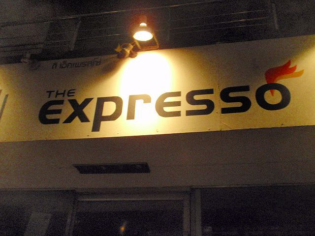 The expressoの写真
