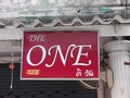 The One Bar