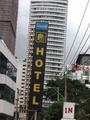 PB Hotelのサムネイル