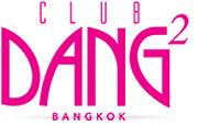 Club Dang2 Bangkokの写真