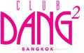 Club Dang2 Bangkok Thumbnail