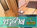 男子学園 神戸店のサムネイル
