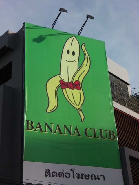 Gay banana club