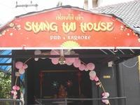 SHANG HAI HOUSE