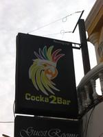 Cocka2Bar Image