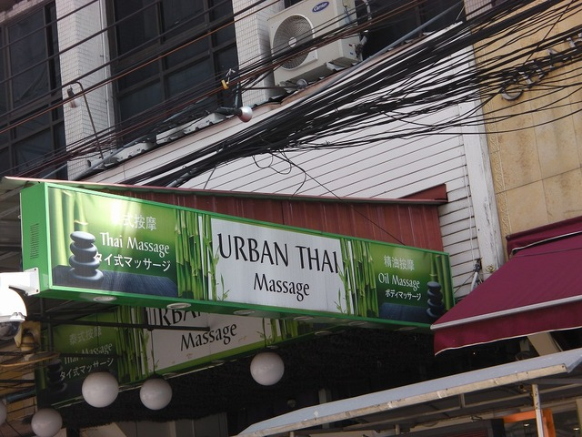 URBAN THAI