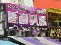 Relax Massageの写真