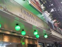 URBAN THAIの写真