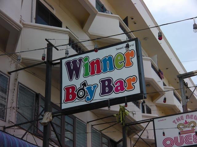 Winner Boy Image