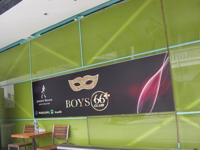 Boys66の写真