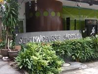 SURIWONGSE HOTELの写真