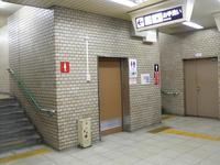 今出川駅のトイレ