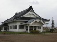 函館市慰霊堂
