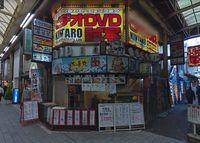 金太郎花太郎 堺東店