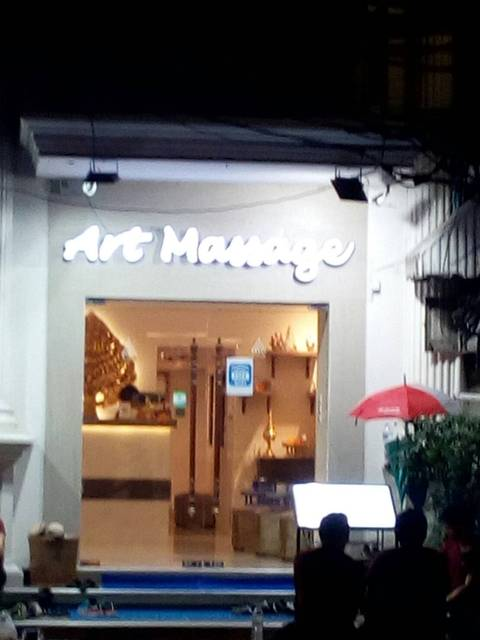 Art Massageの写真