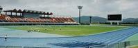 加古川運動公園