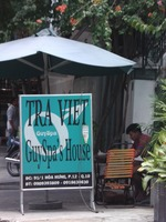 GUY SPA HOUSE