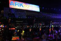 ARK Barの写真