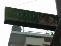 NAKARATの写真