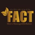 メンズマッサージ&リフレFACT新大久保