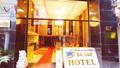 Khách sạn Ba Sao