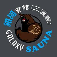 Galaxy Sauna