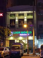 Lion World Restaurant