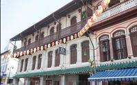 Santa Grand Hotel Lai Chu...