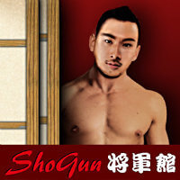 ShoGun Club