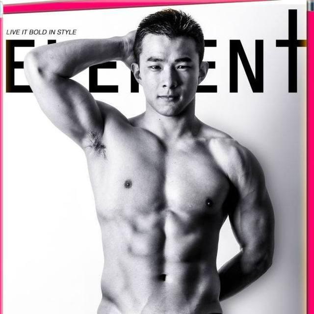 ELEMENT Magazine
