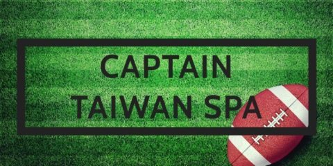 Captain Taiwan Spa