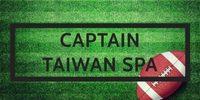 Captain Taiwan Spa