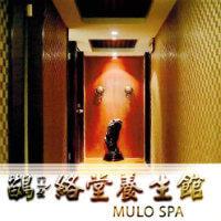 Mulo Spa