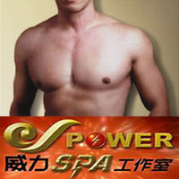 Power Spa