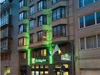 Holiday Inn Brussels - Sc...