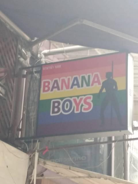 BANANA BOYS Image