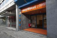 easyHotel Rotterdam City ...