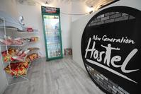 New Generation Hostel Urb...