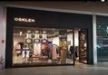 Osklen - Shopping Barra