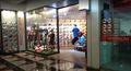 Fisico e Forma - Shopping Da Gávea