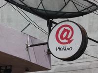 PINKLAO SPA Image