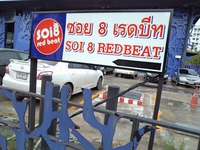 Soi8 red beat Image