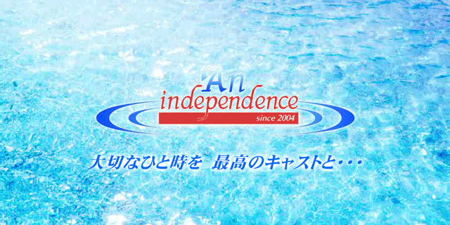 An independence