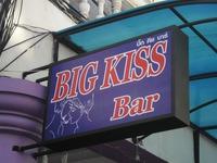 BIG KISS Bar Image