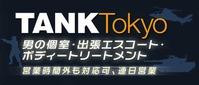 TANK Tokyoの写真