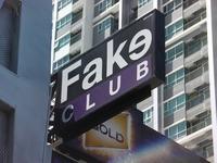 FAKE CLUB the Next Genの写真