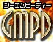 上野・新宿【GMPD】