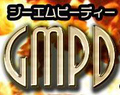 上野・新宿【GMPD】のサムネイル