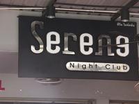 Serene Bar